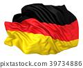 ธงชาติเยอรมัน 39734886