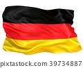 ธงชาติเยอรมัน 39734887