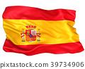 ธงสเปน 39734906