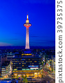 kyoto, cityscape, kyoto tower 39735375