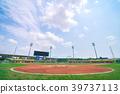 Taichung Baseball Stadium, Baseball,sport 39737113