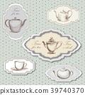 pot, cup, tea 39740370