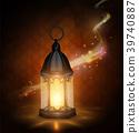 vector illustration of a lantern 39740887