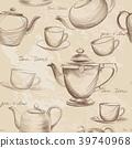 pot, cup, tea 39740968