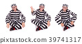 Prison inmate isolated on the white background 39741317