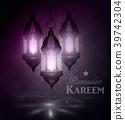 Ramadan Kareem Greetings 39742304