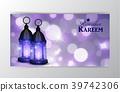 Intricate Arabic lamp 39742306