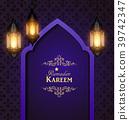 Islamic design mosque door 39742347