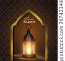 Islamic design mosque door 39742348