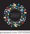 Summer floral decorations 39742649