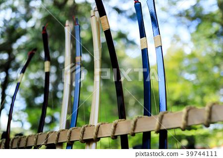 Archery 39744111