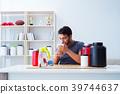 protein, supplement, supplements 39744637