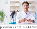 Lab assistant testing water quality 39744749