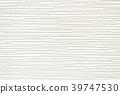 White background. Blank wallpaper.Line texture. 39747530
