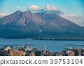 來自鹿兒島城山市地區鯖江灣的櫻島和月亮 39753104