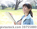 공원에서 스케치하는 여성 39755880