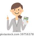 在西裝的女人計算器 39756378