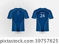 shirt sport football 39757625