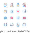 design icon modern 39760594
