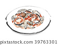 พาสต้าอาหารทะเล 39763301