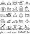 Building Icon set Government,Museum, Apartment 39765224