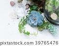 garden inside mason jar 39765476