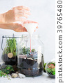 garden inside mason jar 39765480