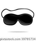 Sleeping Eye Mask Vector. Popular Eye Sleep Mask 39765734