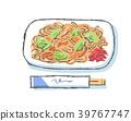 요리, 메뉴, 식단 39767747