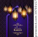 Islamic design mosque door 39769157