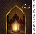 Islamic design mosque door 39769159