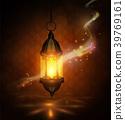 Ramadan Kareem, greeting background 39769161
