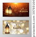 Ramadan Kareem, greeting background 39769164
