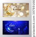 Ramadan Kareem, greeting background 39769166