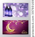 Ramadan Kareem, greeting background 39769169