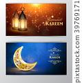 Ramadan Kareem, greeting background 39769171