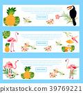 banner, flamingo, hawaii 39769221