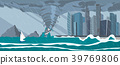 Incoming Sea Tornado Hurricane on Business City 39769806