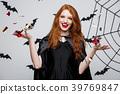 Halloween Witch Concept - Happy elegant witch 39769847