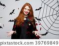 Halloween Witch Concept - Happy elegant witch 39769849