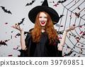 Halloween Witch Concept - Happy elegant witch 39769851