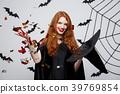 Halloween Witch Concept - Happy elegant witch 39769854