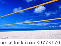 한여름의 미야코 섬.与那覇 갯벌 해변과 비치 발리볼 코트 39773170