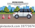 driving, school, car 39773674