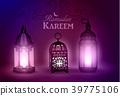 Intricate Arabic lamp 39775106