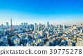 panoramic city skyline view in tokyo, Japan 39775278