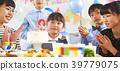 生日聚會孩子生日蛋糕 39779075
