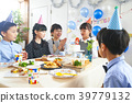 生日聚會孩子生日蛋糕 39779132