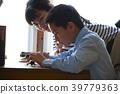 父母和孩子觀察甲蟲 39779363