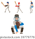 Baseball team player vector sport man in uniform 39779776